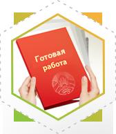 Прайс лист на заказ работ Сколько стоит дипломная работа у беларуси